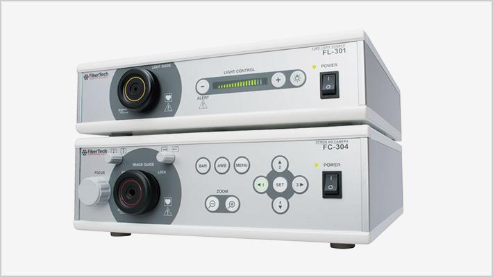 【FC-304&FL-301】FIBERTECH社製 3CMOS HDカメラシステム