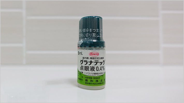 ROCK阻害剤